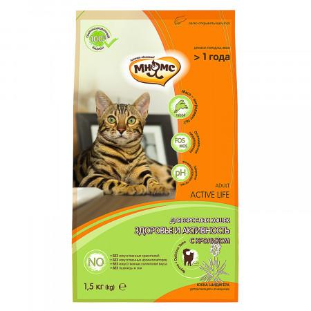 Сухой корм для взрослых кошек Мнямс Adult Active Life с кроликом 1.5 кг