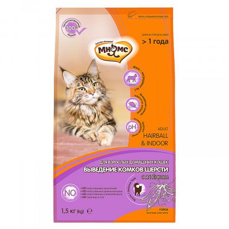 Сухой корм для кошек, живущих в помещении Мнямс Adult Hairball&Indoor для вывода шерсти, с ягненком 1.5 кг