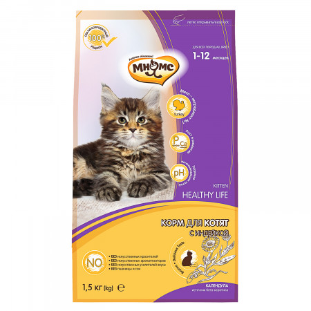 Сухой корм для котят Мнямс Kitten Healty Life с индейкой 1.5 кг