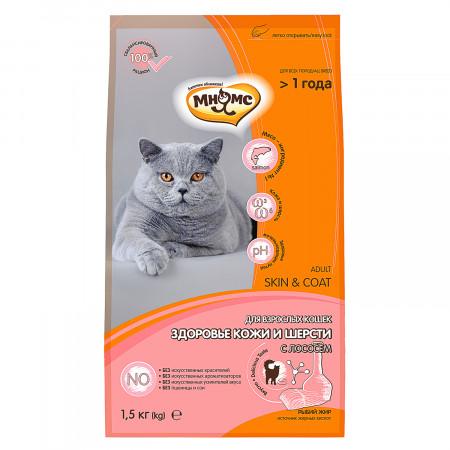 Сухой корм для кошек Мнямс Adult Skin&Coat для здоровья кожи и блеска шерсти, с лососем 1.5 кг