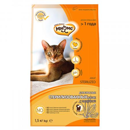 Сухой корм для стерилизованных кошек Мнямс Adult Sterilized с индейкой 1.5 кг