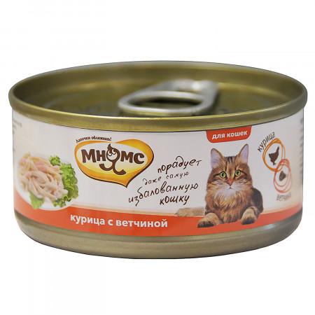 Влажный корм для кошек Мнямс Курица с ветчиной (кусочки в желе) 70 г