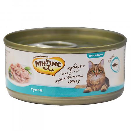Влажный корм для кошек Мнямс Тунец (кусочки в желе) 70 г