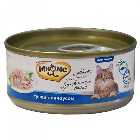 Влажный корм для кошек Мнямс Тунец с анчоусами (кусочки в желе) 70 г