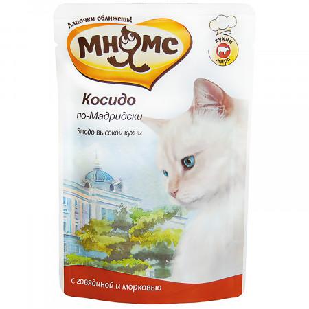 Влажный корм для кошек Мнямс Кухни мира Косидо по-мадридски с говядиной с морковью 85 г