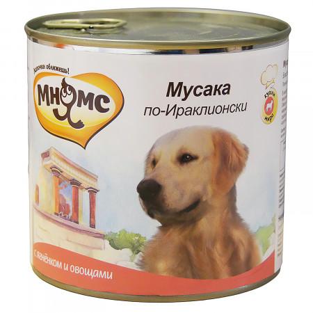 Влажный корм для собак Мнямс Кухни мира Мусака по-ираклионски с ягненком с овощами 600 г