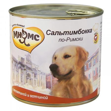 Влажный корм для собак Мнямс Кухни мира Сальтимбокка по-римски с телятиной с ветчиной 600 г