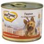 Влажный корм для собак Мнямс Кухни мира Террин по-версальски с телятиной с ветчиной 200 г