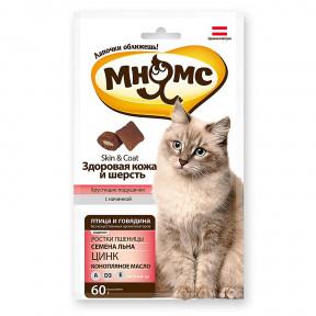 Лакомство для кошек Мнямс Хрустящие подушечки Здоровая кожа и шерсть, с птицей и говядиной 60 г