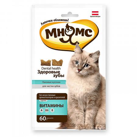 Лакомство для кошек Мнямс Хрустящие подушечки Здоровые зубы 60 г