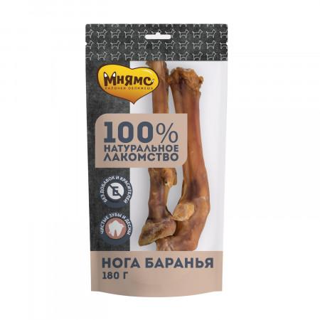ЛакомстводлясобакМнямс Нога баранья 180 г