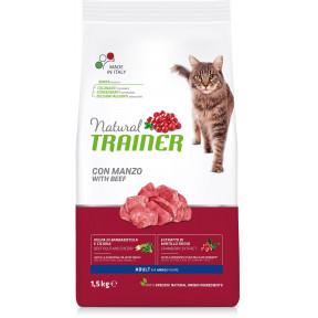 Сухой корм для кошек Natural TRAINER Adult с говядиной 1.5 кг