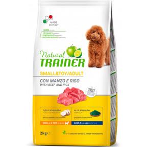 Сухой корм для собак Natural TRAINER Adult Small & Toy с говядиной с рисом (для мелких и миниатюрных пород) 2 кг