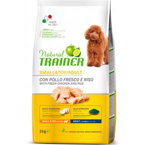 Сухой корм для собак Natural TRAINER Adult Small & Toy с курицой с рисом (для мелких и миниатюрных пород) 2 кг