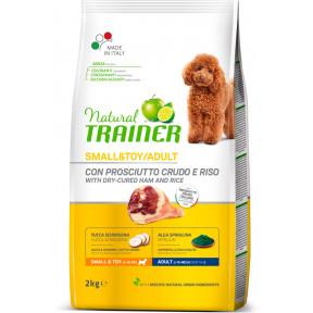 Сухой корм для собак Natural TRAINER Adult Small & Toy с сыровяленной ветчиной и с рисом (для мелких и миниатюрных пород) 2 кг