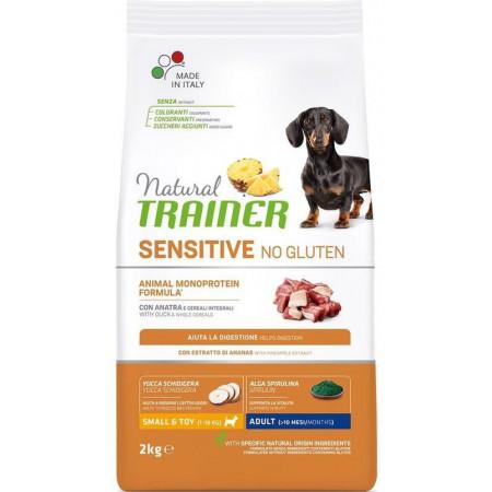Сухой корм для собак Natural TRAINER Sensitive Adult Small & Toy No Gluten безглютеновый, с уткой (для мелких и миниатюрных пород) 2 кг