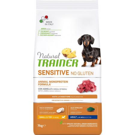 Сухой корм для собак Natural TRAINER Sensitive Adult Small & Toy No Gluten безглютеновый, с ягненком (для мелких и миниатюрных пород) 2 кг