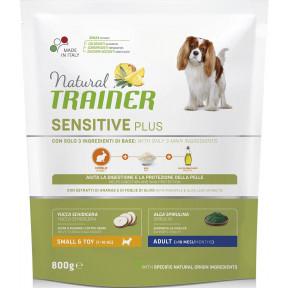 Сухой корм для собак Natural TRAINER Sensitive Plus Adult Small & Toy No Gluten безглютеновый, с кроликом (для мелких и миниатюрных пород) 800 г