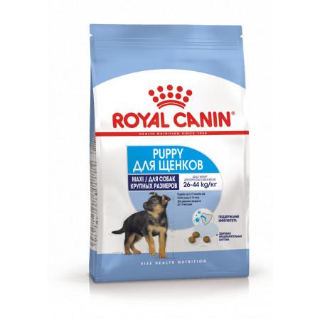 Сухой корм для щенков Royal Canin Maxi Puppy для собак до 15 месяцев (для крупных пород) 15 кг
