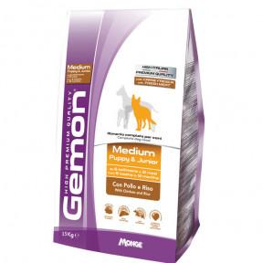 Сухой корм для собак Gemon Medium Adult с курицей (для средних пород) 15 кг