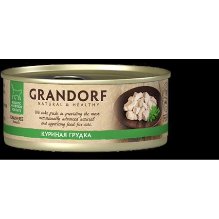 Влажный корм для кошек Grandorf беззерновой, Куриная грудка 70 г