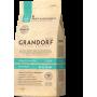 Сухой корм для кошек живущих в помещении Grandorf 4 Meat & Brown Rice Adult INDOOR низкозерновой, Четыре вида мяса и бурый рис 2 кг