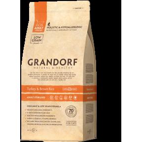 Сухой корм для стерилизованных и пожилых кошек Grandorf Adult STERILIZED низкозерновой, Индейка с коричневым рисом 2 кг