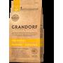 Сухой корм для собак Grandorf 4 Meat & Brown Rice Adult Mini Breeds низкозерновой, Четыре вида мяса и бурый рис (для мелких пород) 3 кг