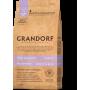 Сухой корм для собак Grandorf Adult Mini Breeds низкозерновой, гипоаллергенный, Индейка с коричневым рисом (для мелких пород) 3 кг