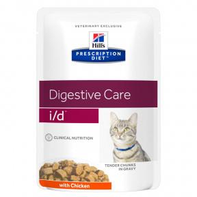 Влажный диетический корм для кошек Hill's Prescription Diet Digestive Care i/d при проблемах с ЖКТ, с курицей (кусочки в соусе) 85 г