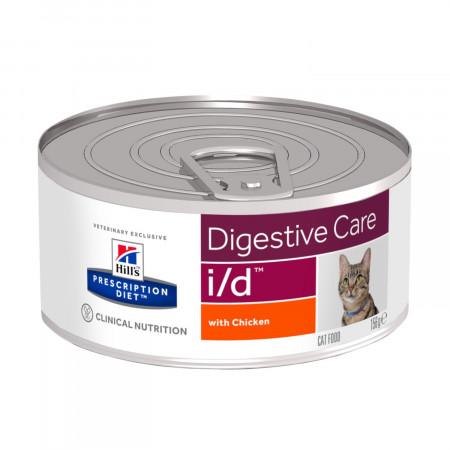 Влажный диетический корм для кошек Hill's Prescription Diet Digestive Care i/d при проблемах с ЖКТ, с курицей 156 г