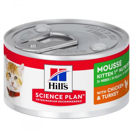 Влажный корм для котят после отъема от матери Hill's Science Plan Kitten 1st Nutrition мусс с курицей и индейкой 82 г