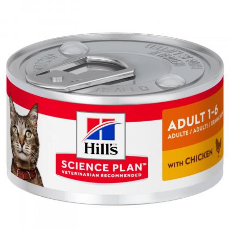 Влажный корм для кошек Hill's Science Plan, с курицей 82 г