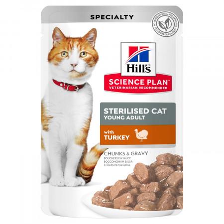 Влажный корм для стерилизованных кошек Hill's Science Plan, с индейкой (кусочки в соусе) 85 г