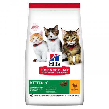 Сухой корм для котят Hill's Science Plan, курица 3 кг
