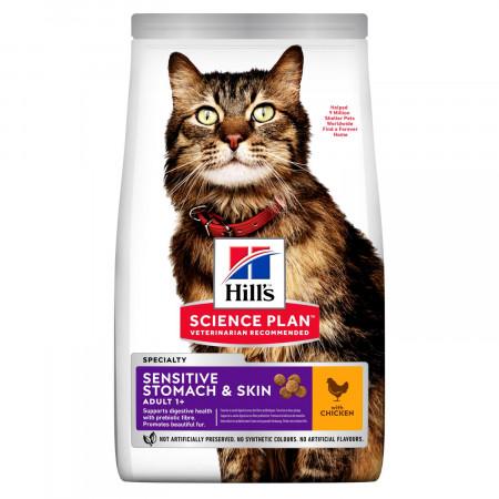 Сухой корм для кошек Hill's Science Plan Sensitive Stomach & Skin при чувствительном пищеварении, с курицей 7 кг