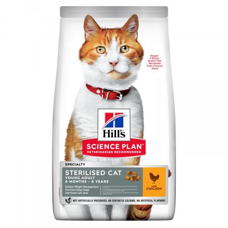 Сухой корм для стерилизованных кошек Hill's Science Plan, с курицей 3 кг