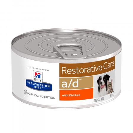 Влажный диетический корм для собак и кошек Hill's Prescription Diet Restorative Care a/d Canine/Feline в период восстановления после операции 156 г
