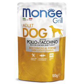 Влажный корм для собак Monge Grill беззерновой с индейкой 100 г