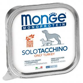 Влажный корм для собак Monge Monoprotein, индейка 150 г