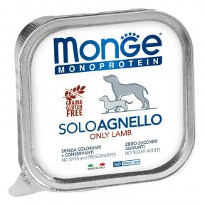 Влажный корм для собак Monge Monoprotein, ягненок 150 г