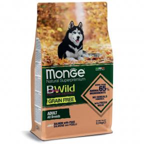 Сухой корм для собак Monge BWild беззерновой, лосось с горохом 2.5 кг
