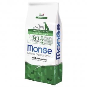 Сухой корм для щенков Monge Daily Line курица (для крупных пород) 12 кг