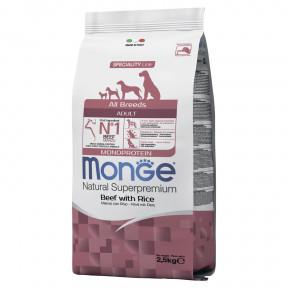 Сухой корм для собак Monge Speciality line Monoprotein говядина с рисом 2.5 кг