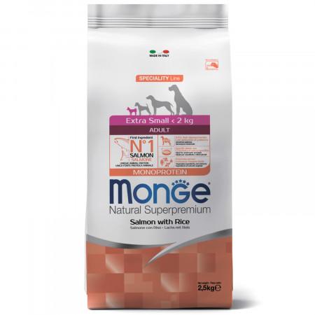 Сухой корм для собак Monge Speciality line лосось с рисом (для миниатюрных пород) 2.5 кг