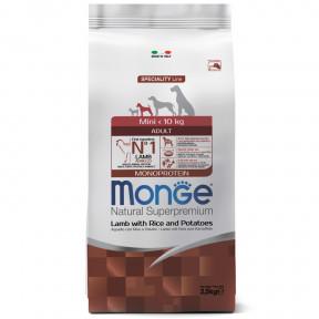 Сухой корм для собак Monge Speciality line ягненок с рисом и картофелем (для мелких пород) 2.5 кг