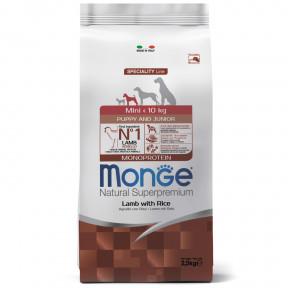 Сухой корм для щенков Monge Speciality line ягненок с рисом (для мелких пород) 2.5 кг