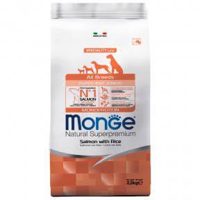Сухой корм для щенков Monge Speciality line лосось с рисом 2.5 кг