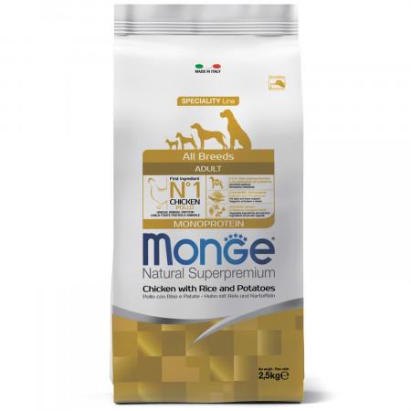 Сухой корм для собак Monge Speciality line курица с рисом и картофелем 2.5 кг