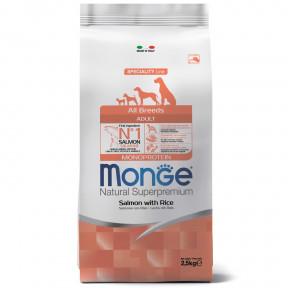 Сухой корм для собак Monge Speciality line лосось с рисом 2.5 кг